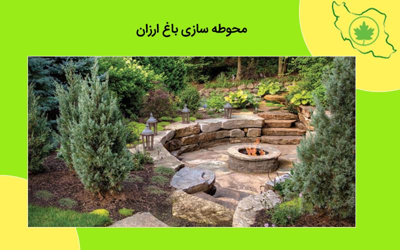 هزینه های محوطه سازی باغ